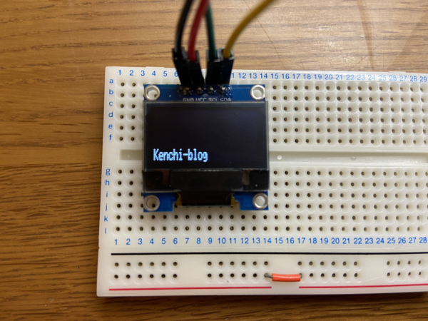 Arduino display (0, 24)