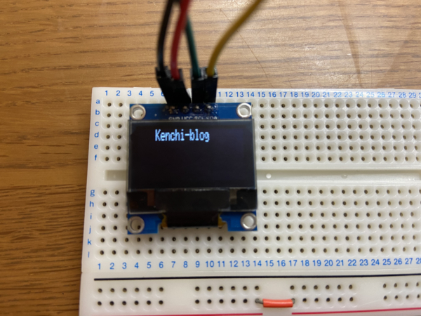 Arduino display (20, 0)